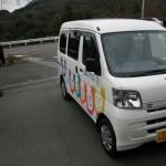 日本財団助成の福祉車両納車